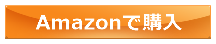 amazon2r.png